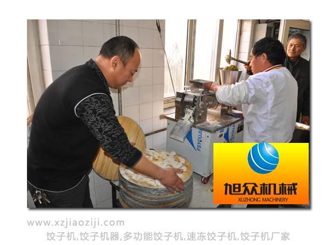 方便、快捷的饺子机