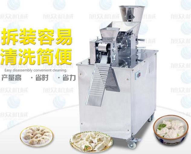 旭众全自动饺子机技术升级更符合市场需要